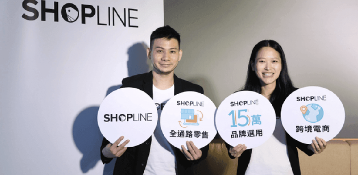 YY投资SHOPLINE,试水跨境电商