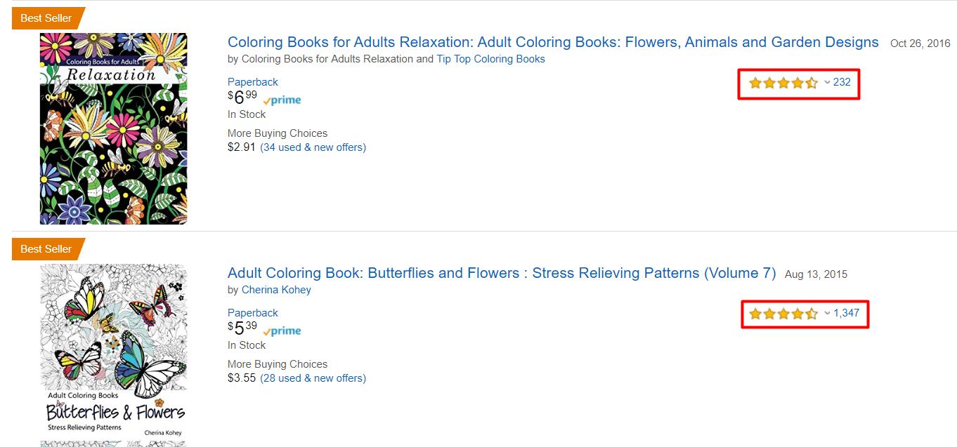 个Amazon
