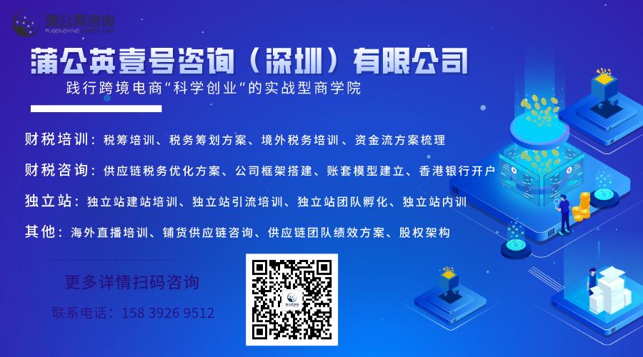 香港开户不过港:香港华侨永亨银行快速开户