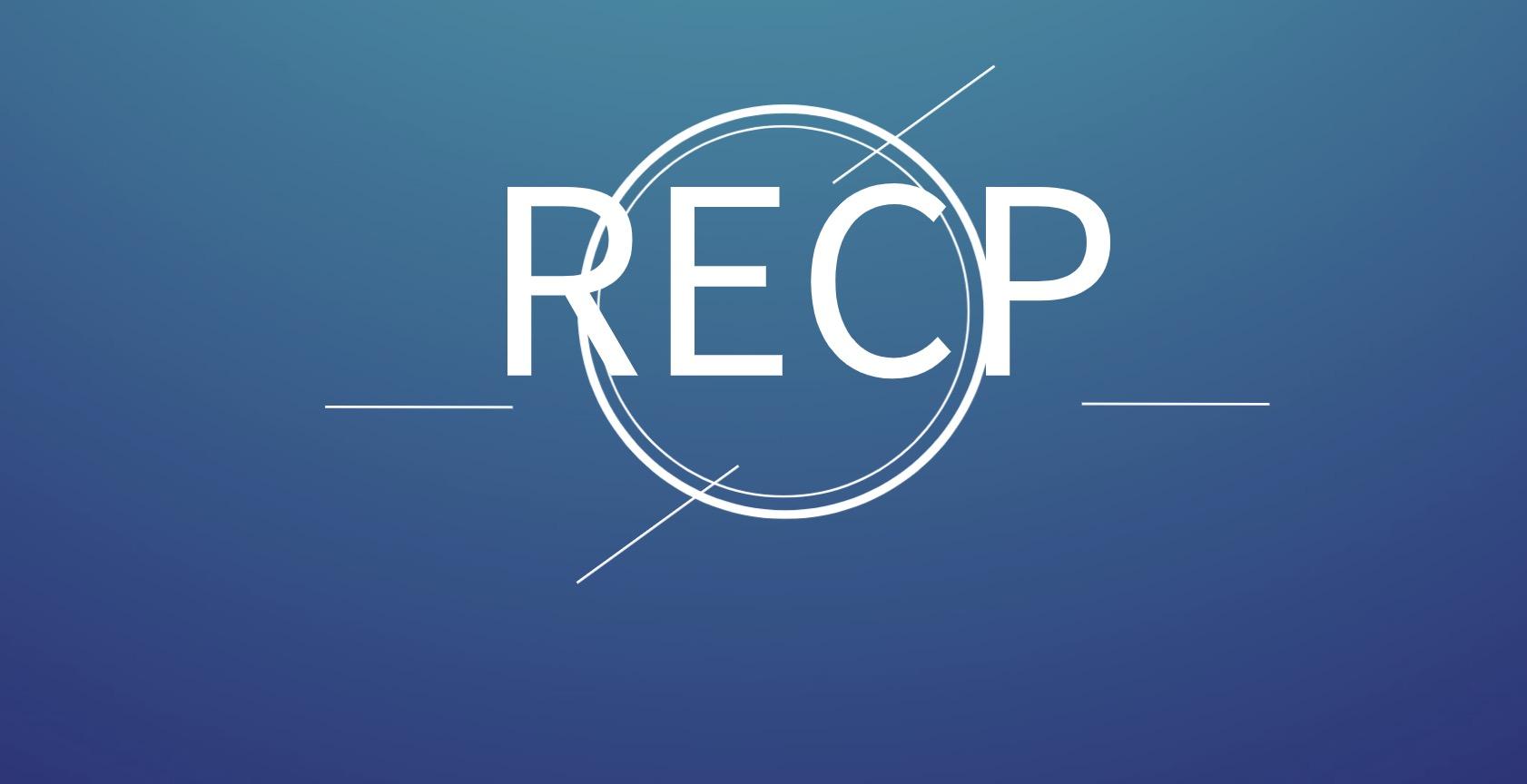 跨境电商角度解读RECP贸易协定,对跨境电商有什么影响