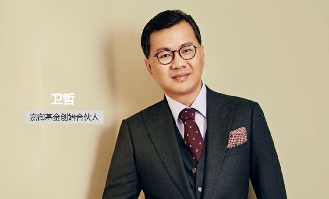 嘉御汇 | 中国家居出海品牌致欧科技创业板IPO获受理