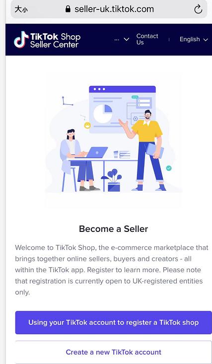 """TiKTok UK英国站开放招商,佣金只要5%,亚马逊英国站卖家""""红了眼"""""""