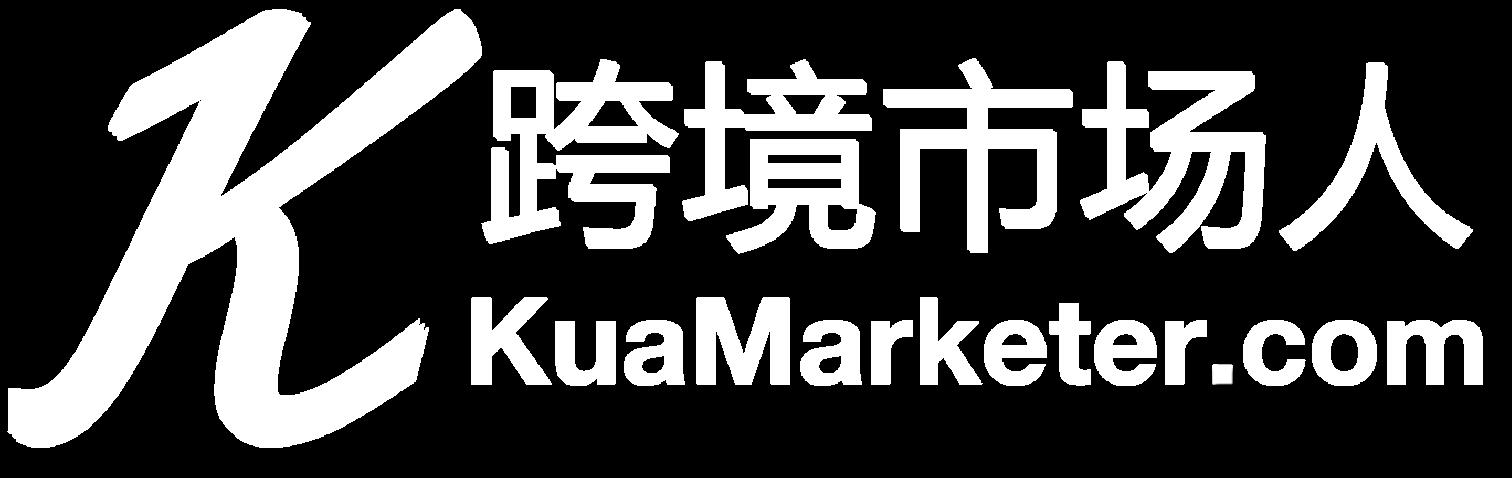 跨境市场人